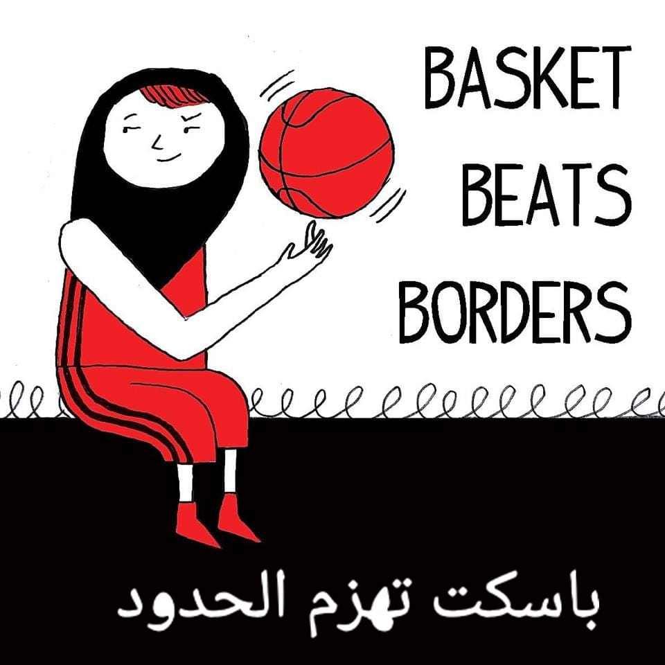 Logo Basket Beats Borders 2